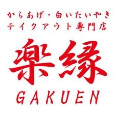 a_gakuen_2016