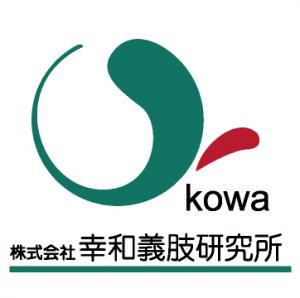 a_kowa_2016