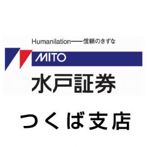 a_mito_2016