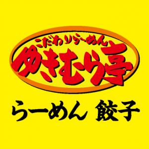 a_yukimura_2016