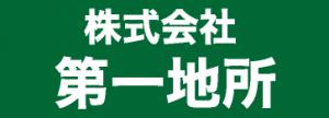 b_daiitijisyo_2016