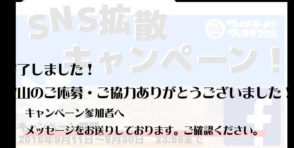 trf2016_cp3-02-01