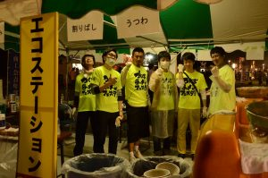 staff_004