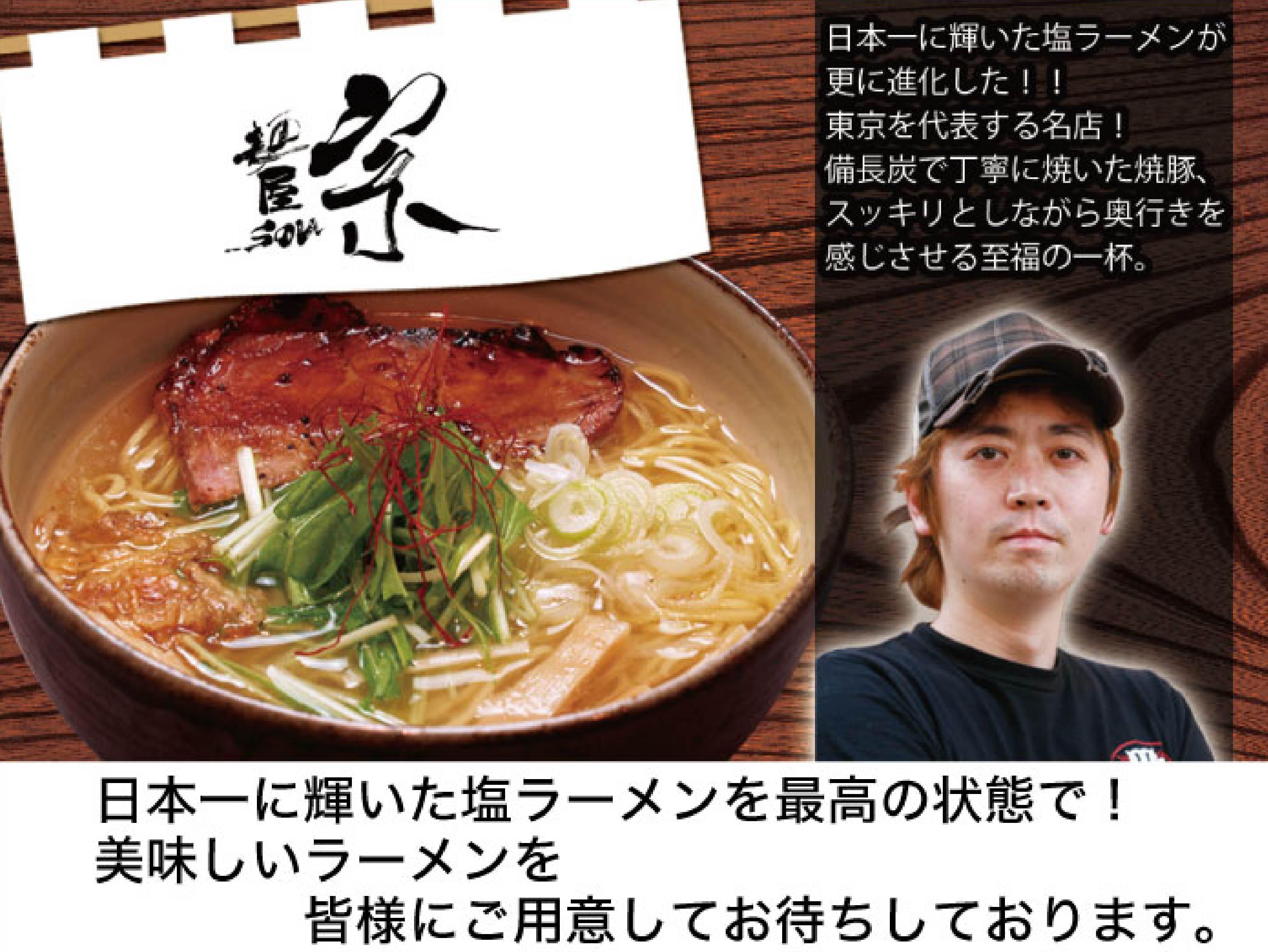 tenpo_c-01