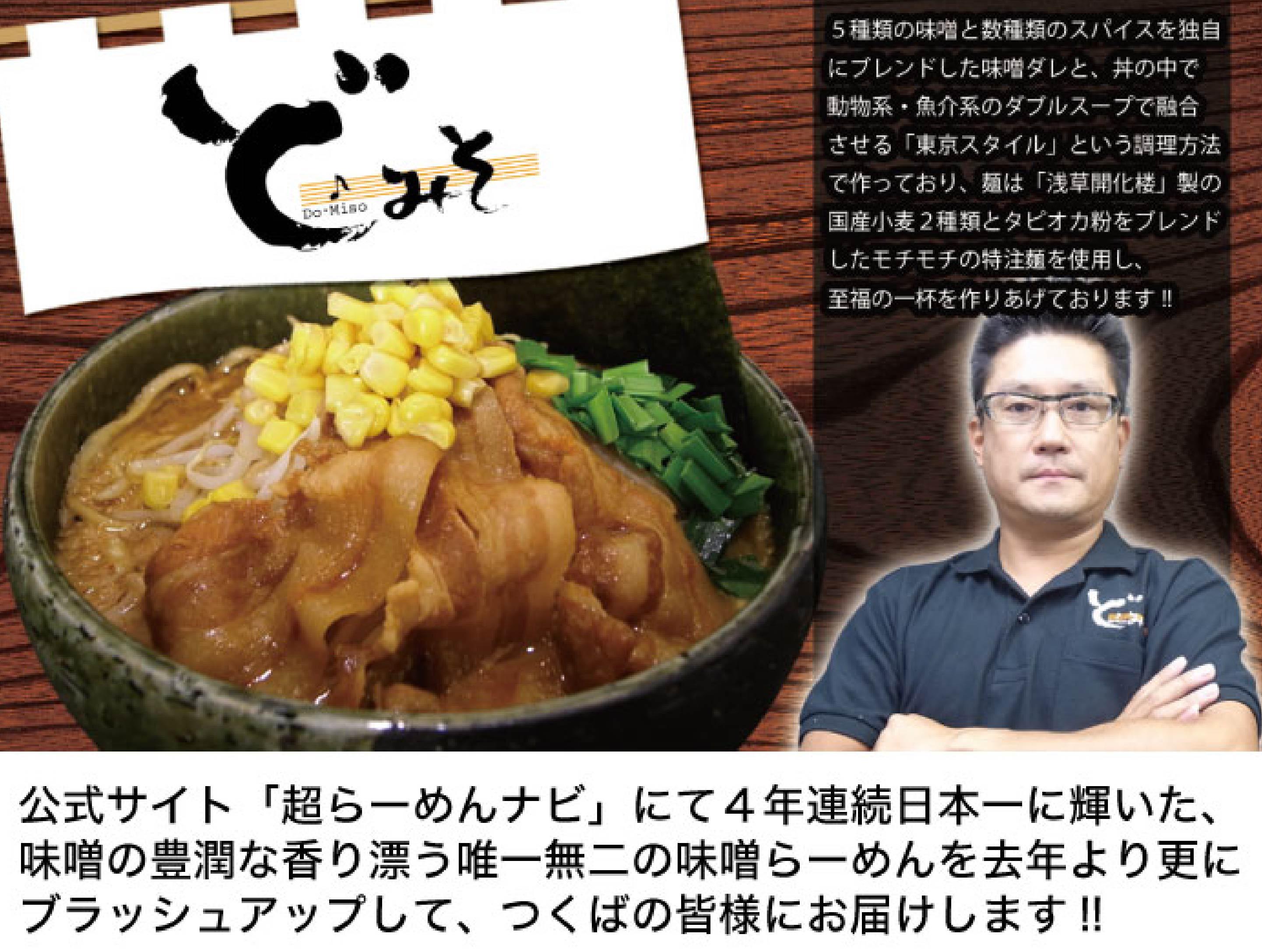 tenpo_d-03
