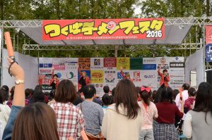 stage-2016_2