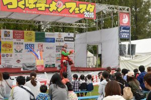 stage-2016_3